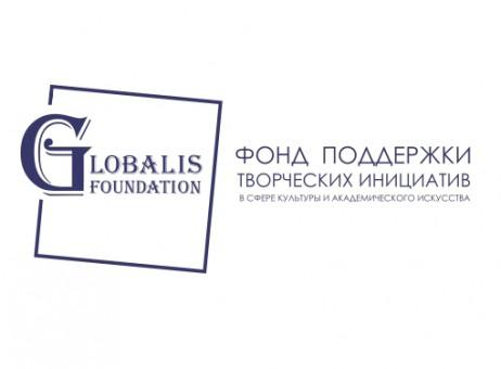 Лого на Главную