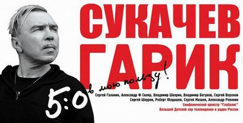 poster_02592c33989e68e9ea8d1c96b497189e